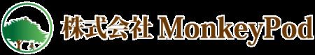 横須賀市の外構工事・庭リフォーム専門店-株式会社MonkeyPod